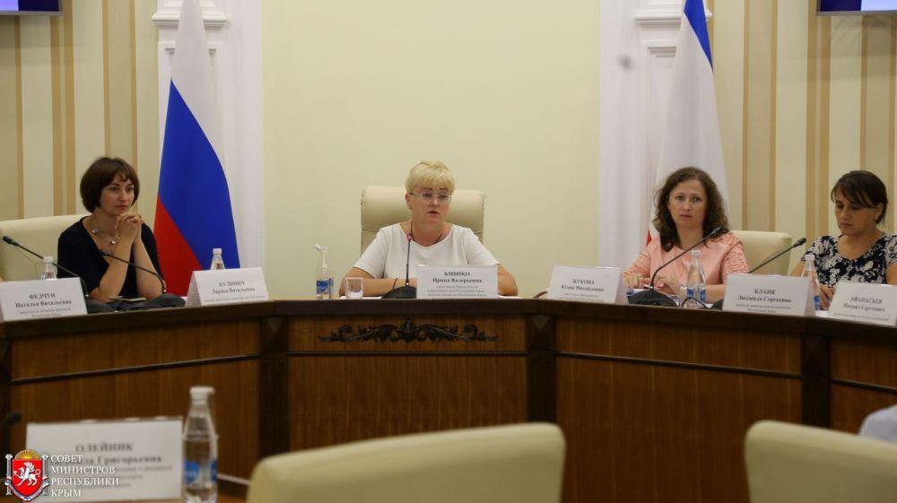 Ирина Кивико провела заседание Межведомственной (балансовой) комиссии при Совете министров РК