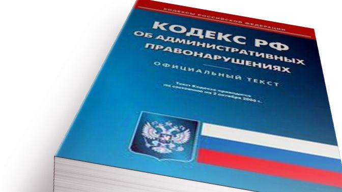 Сергей Шахов: С 26 июля, за нарушения правил эксплуатации и управление маломерными судами установлены новые штрафные санкции