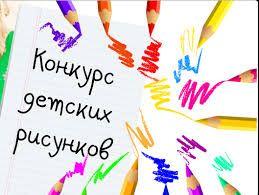 «Мисс Вселенная» пригласила крымских детей стать участниками конкурса комиксов