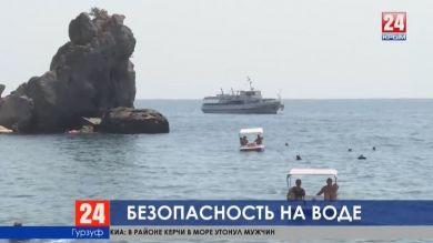 Гидроцикл, «банан», «таблетка»: насколько безопасны водные аттракционы в Крыму? Специальный репортаж Елены Байрамовой