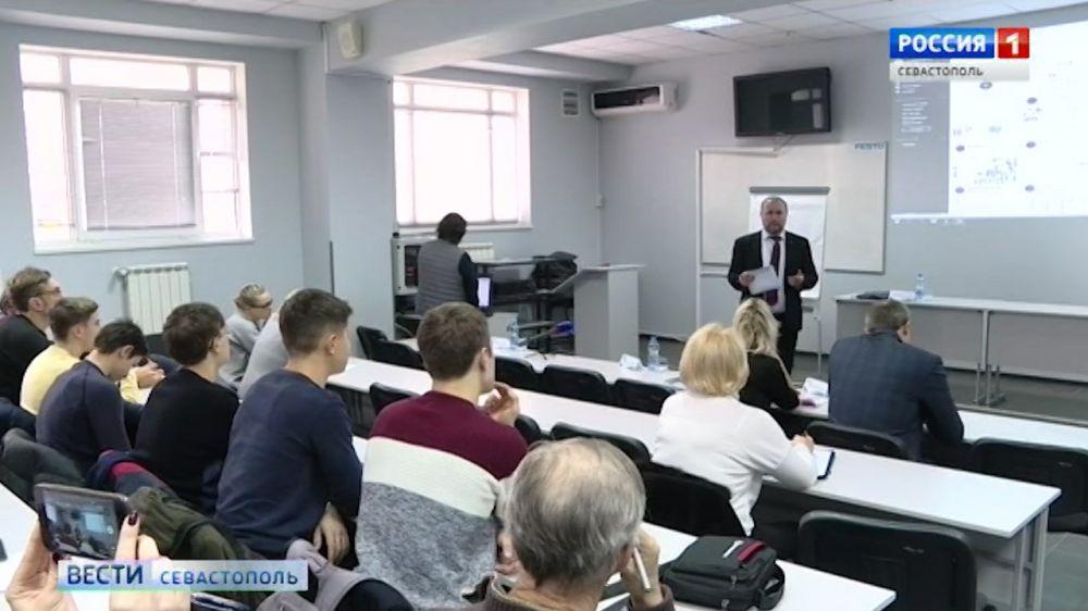 Севастопольский Институт развития города готовится к приему новых учеников