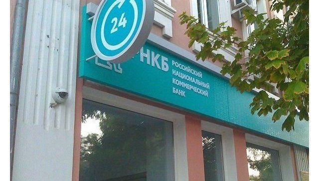 """Центры госуслуг """"Мой бизнес"""" открыты на базе двух офисов РНКБ в Симферополе"""