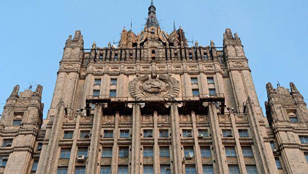 В МИД РФ отреагировали на крымское заявление Помпео