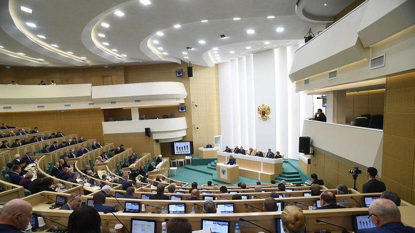 В Совфеде назвали попранием международных норм слова Помпео о Крыме