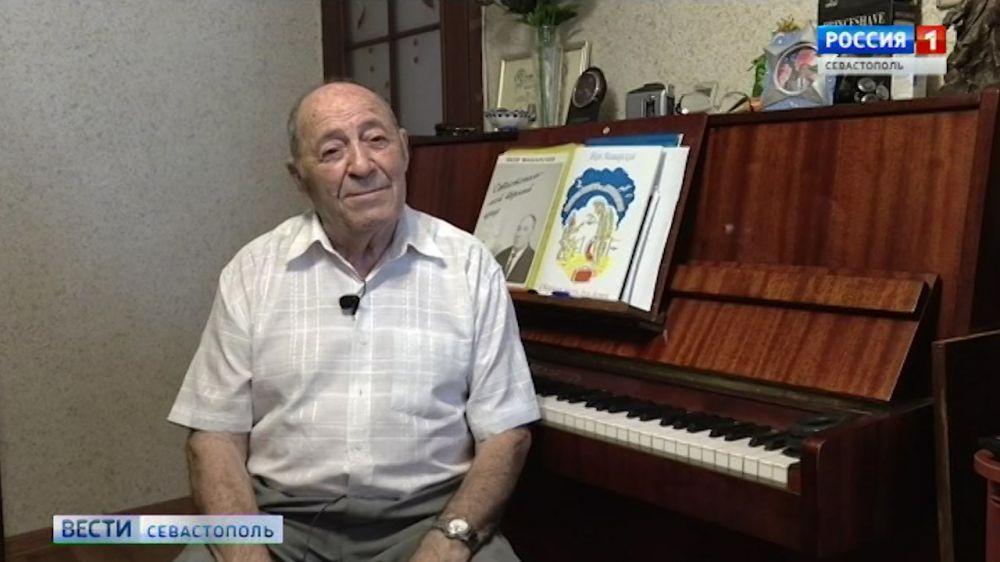 Юбилей 90 лет отмечает композитор Яков Машарский