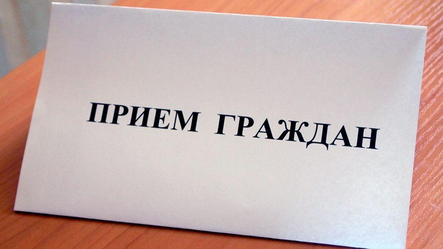 Прокурор Ялты Максим Юдин проведёт выездной приём граждан