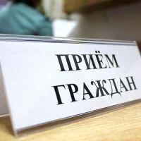 В г. Симферополь состоится расширенный прием граждан