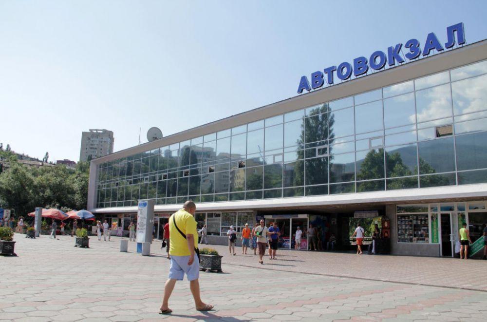 Какие нарушения зафиксировали в работе ялтинского автовокзала?