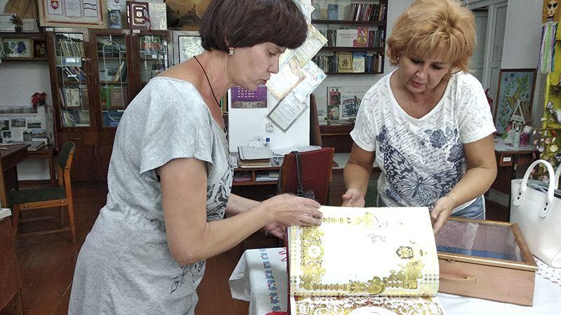 Библиотекарям Белогорского района оказана выездная методическая помощь