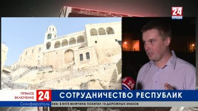 Правительство России официально разрешило Крыму сотрудничать с Сирией. Прямое включение корреспондента Лили Веджат с экономическим обозревателем