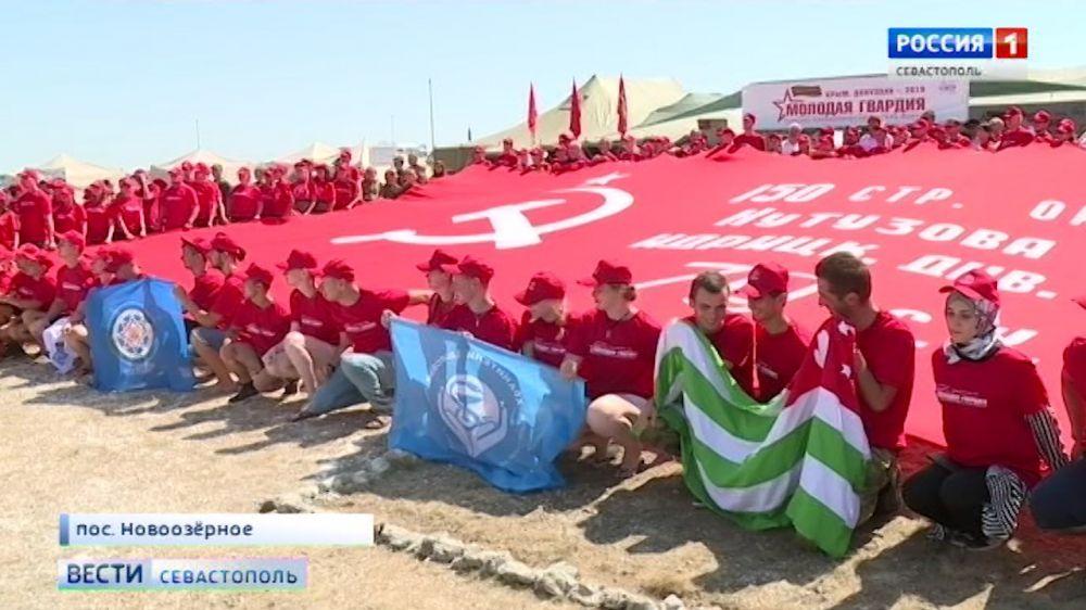 Патриотический лагерь-форум в Крыму собрал 200 участников из 6 стран