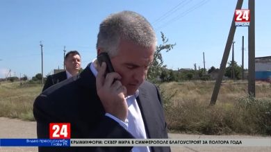 Решение проблем в «ручном режиме». Глава Крыма побывал в Сакском районе и встретился с жителями села Штормовое
