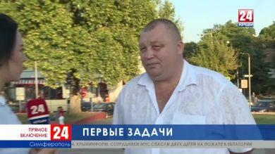 Новый директор и первые задачи: как будут решать проблемы с нелегальными перевозками в Крыму? Прямое включение Лили Веджат