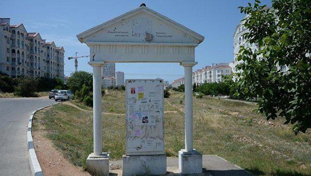 Херсонесская хора, или Может ли пустырь превратиться в исторический парк