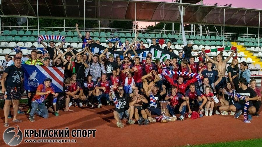 Фоторепортаж с матча за Суперкубок КФС-2019