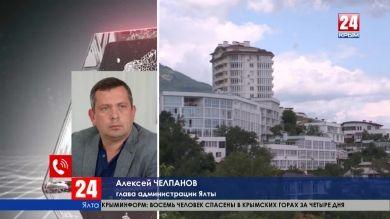 В департаменте муниципального контроля администрации Ялты проходят обыски