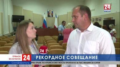 Итоги выездного совещания по проблемным вопросам Симферопольского района. Прямое включение