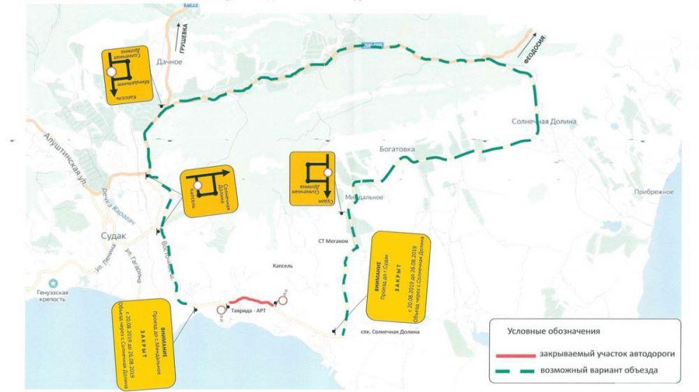 В районе проведения фестиваля «Таврида-Арт» установят дорожные указатели