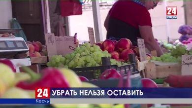 Проблемы малого бизнеса. Почему керчане не хотят закрытия рынка в Аршинцево?