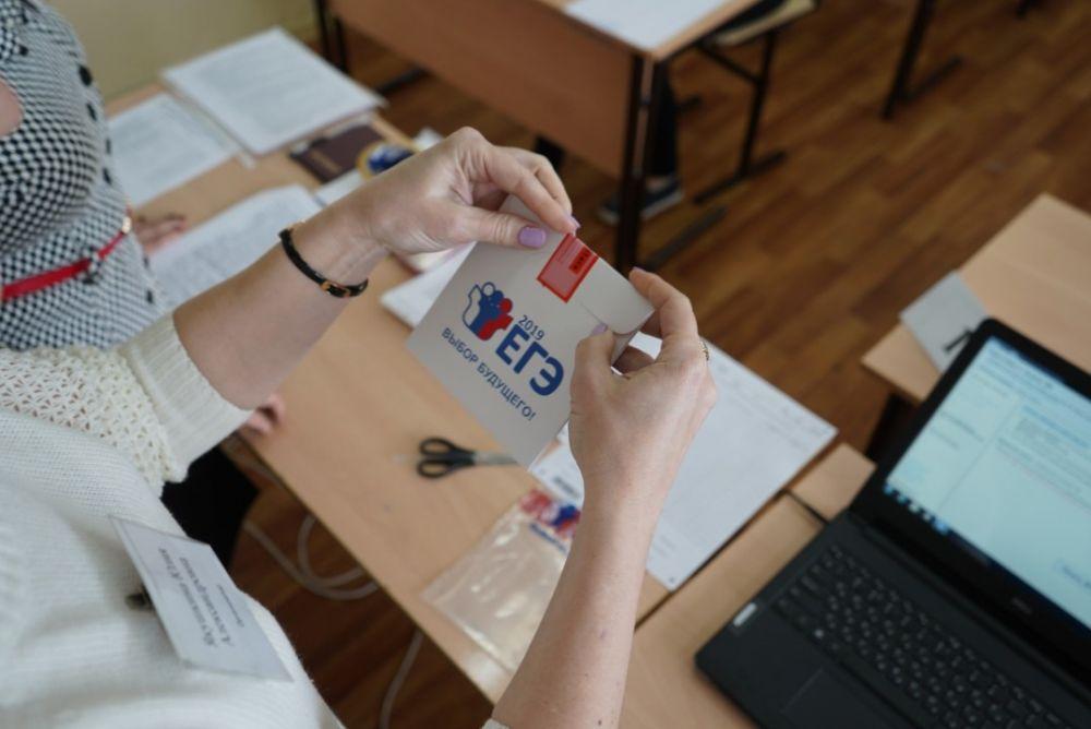 629 выпускников Севастополя будут сдавать экзамены в резервные сроки