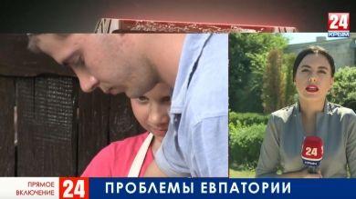 Аксёнов обсудит проблемы Евпатории