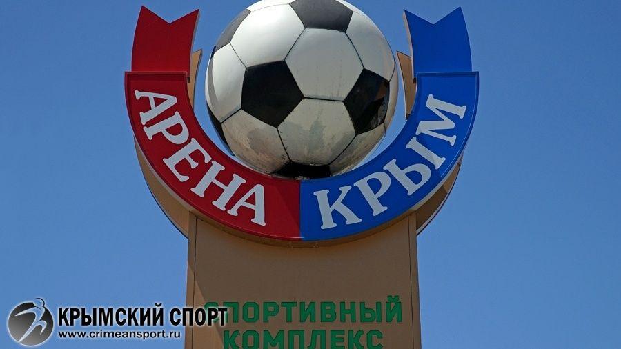 Сборная Ирана по легкой атлетике проведет тренировочный сбор в Крыму