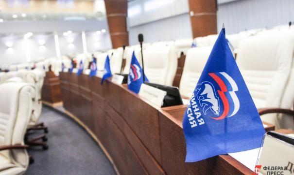 Неэтичное поведение крымского и алтайского депутатов рассмотри комиссия по этике ЕР