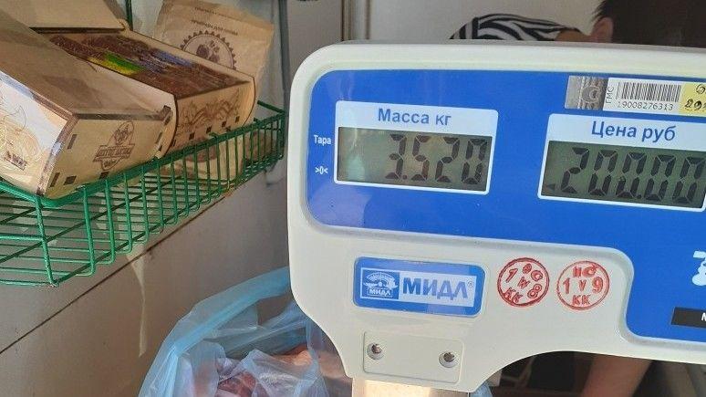 Специалисты Межрайонного отдела ветеринарии города Судак и Кировского района провели рейд по пресечению незаконной реализации продукции животного происхождения в пгт. Новый Свет