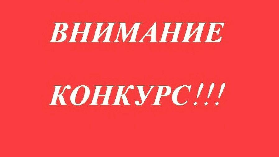 Приглашаем принять участие в чемпионате Республики Крым и г. Севастополя в области индустрии красоты