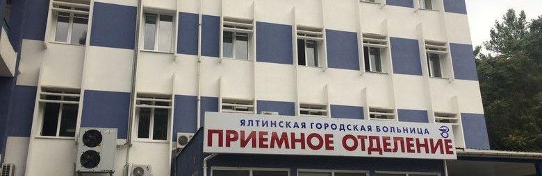 Полиция проводит проверку конфликта между священником и «артистом в белом» в Ялте