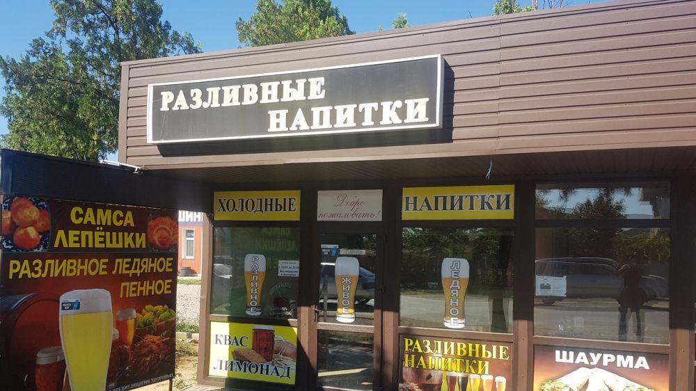 В городе Саки проверено соблюдение законодательства в сфере оборота алкогольной продукции