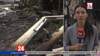 В Севастополе сгорел многоквартирный дом