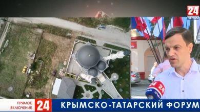 В Симферополе начинается форум общественно-политических сил крымскотатарского народа