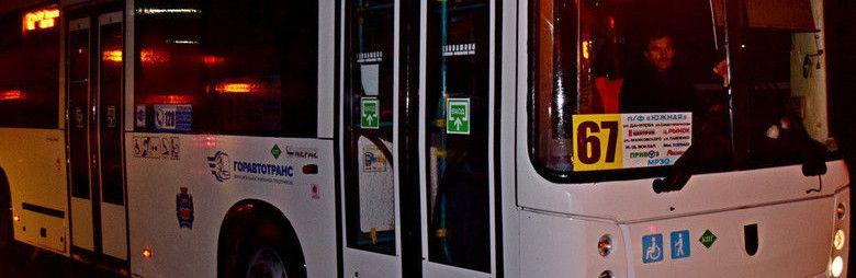 В Симферополе один автобусный маршрут изменился, другой стал бесплатным