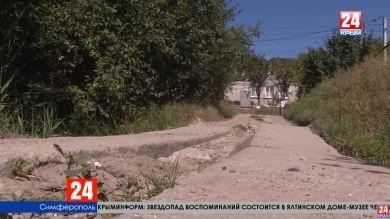 Какие мосты в Симферополе в аварийном состоянии?