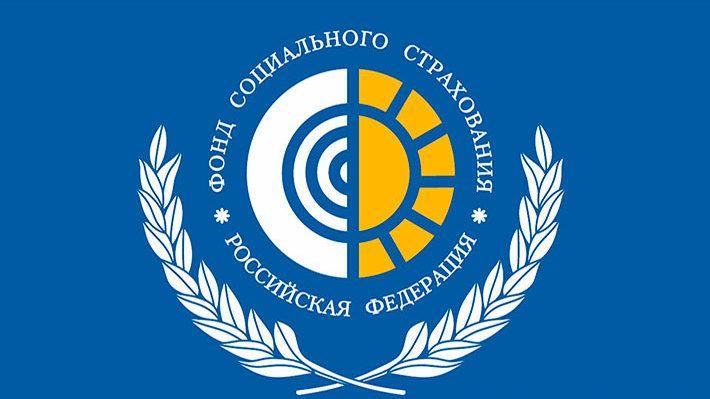 Крымчан проинформировали об особенностях оплаты временной нетрудоспособности работнику-инвалиду