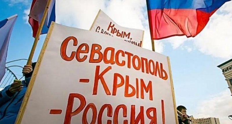 Почему Украине лучше забыть о «реинтеграции» Крыма раз и навсегда?
