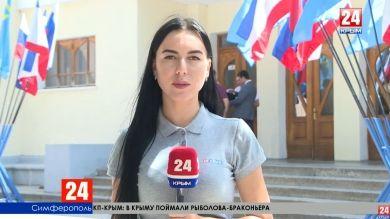 На форуме общественно-политических сил крымско-татарского народа обсудили перспективы развития Республики