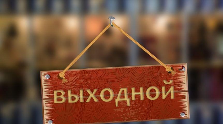 Только треть крымчан на выходных уделяют время театрам и прогулкам — опрос