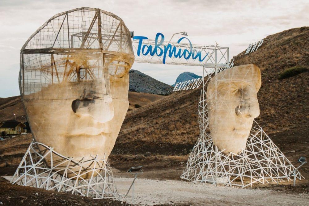 На фестивале «Таврида – АРТ» откроется арт-парк