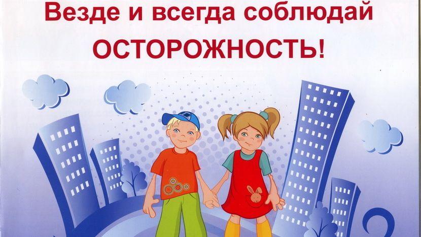 МЧС Республики Крым напоминает о необходимости соблюдения мер безопасности на дачах, приусадебных участках, при отдыхе на природе