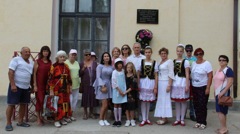 В Феодосии отметили годовщину депортации немцев