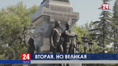 Великая Императрица. Три года в Симферополе стоит возрождённый памятник Екатерине II