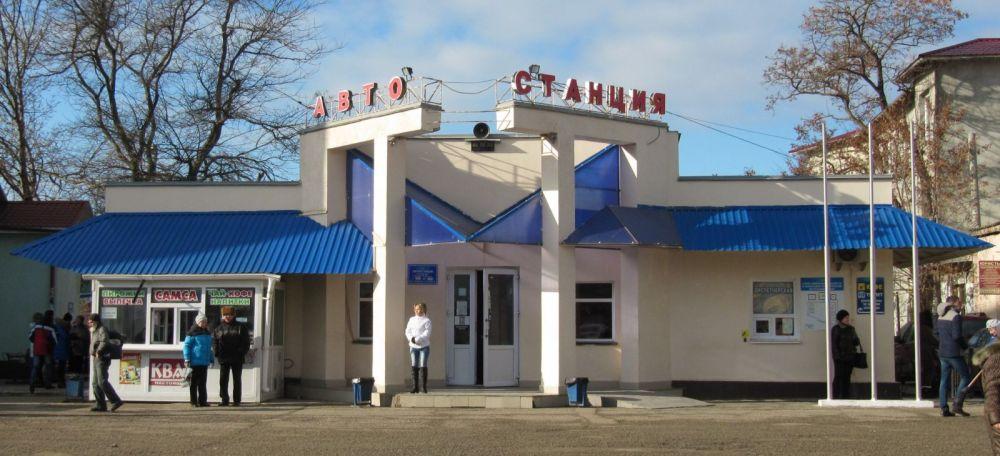 В «Крыматотрансе» рассказали о «заминировании» автовокзала в Саках