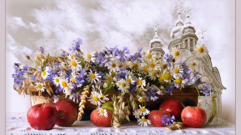 Поздравляю всех православных христиан Красногвардейского района с одним из самых светлых и значимых церковных праздников – Преображением Господним!