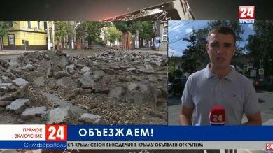 Ощутили ли неудобства водители из-за ремонта дороги на улице Александра Невского?