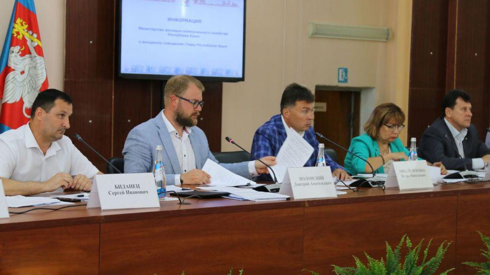 В Красноперекопском районе состоялось выездное совещание по проблемным вопросам развития