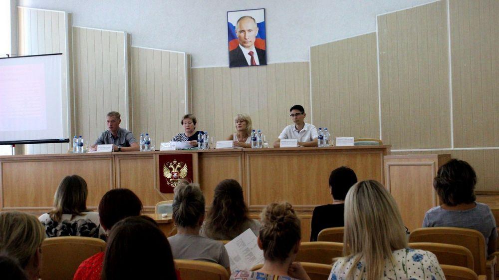 В администрации прошел семинар на тему оформления и описания документов, подлежащих дальнейшему хранению