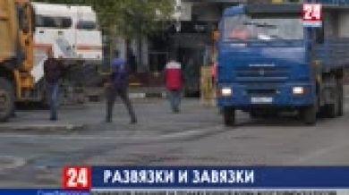 Из-за реконструкции улицы Александра Невского в Симферополе появилась новая схема движения