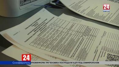 Полтора миллиона крымчан смогут принять участие в выборах 8 сентября